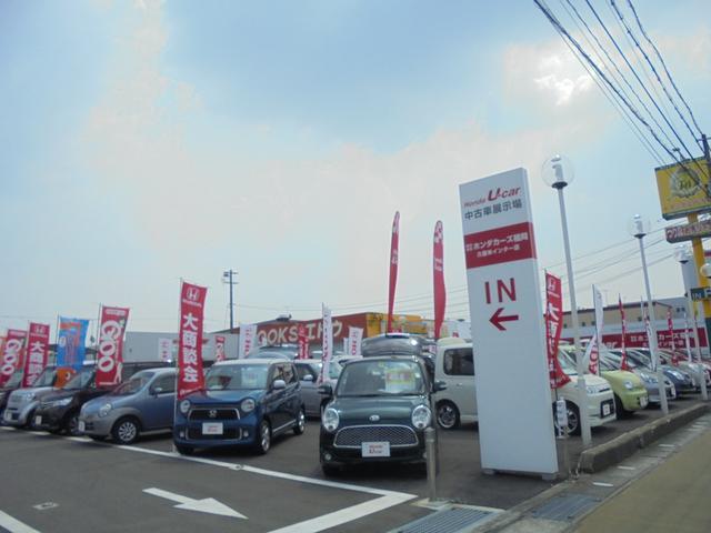 ホンダカーズ福岡 久留米インター店(1枚目)