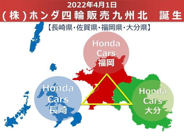 ホンダカーズ福岡 U-Select糸島(3枚目)