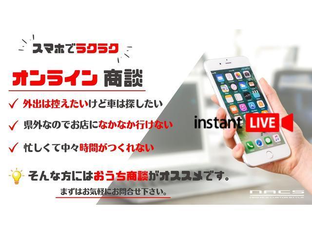 (株)アップルカーセールス 福岡 古賀インター店/NACS 福岡店(2枚目)