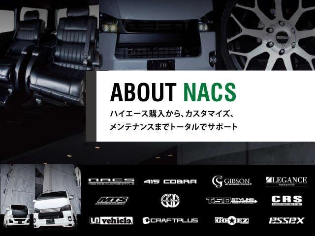 (株)アップルカーセールス 福岡 古賀インター店/NACS 福岡店(5枚目)