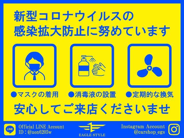 株式会社 イーグルスタイル 本店(6枚目)