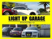 LIGHT UP GARAGE ライトアップガレージ