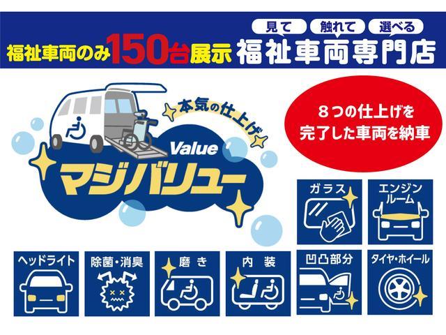 福祉車両のみ100台展示 福祉車両専門店(一社)福祉車両のたすかる(1枚目)