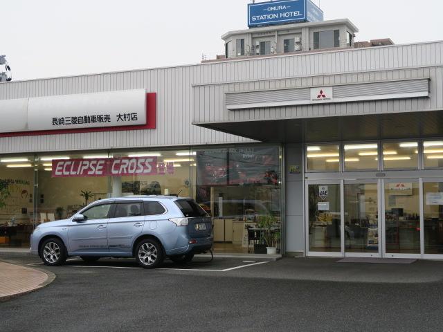 長崎三菱自動車販売(株) クリーンカー大村店(6枚目)