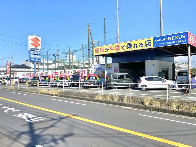 「佐賀県」の中古車販売店「カーライフ ネクサス」