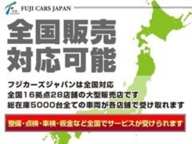 (株)フジカーズジャパン 鳥栖店 スポーツカー(6枚目)