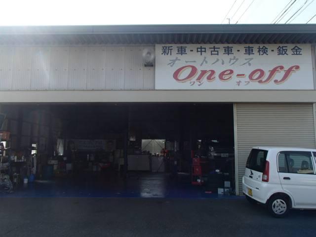 (株)オートハウス One-off(1枚目)