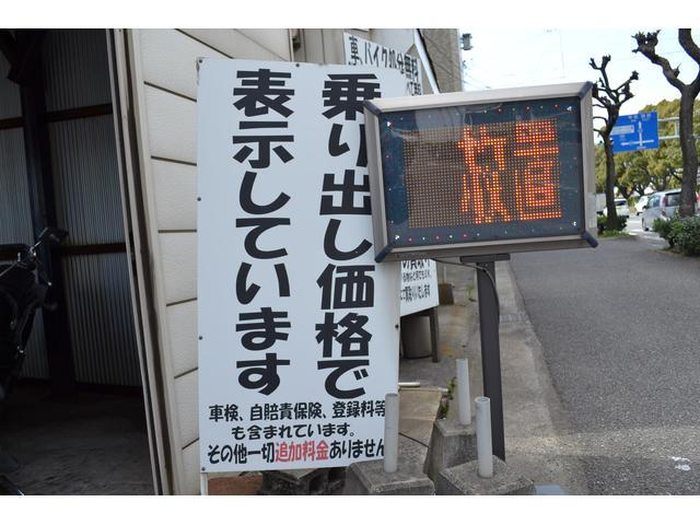 阪本自動車(5枚目)