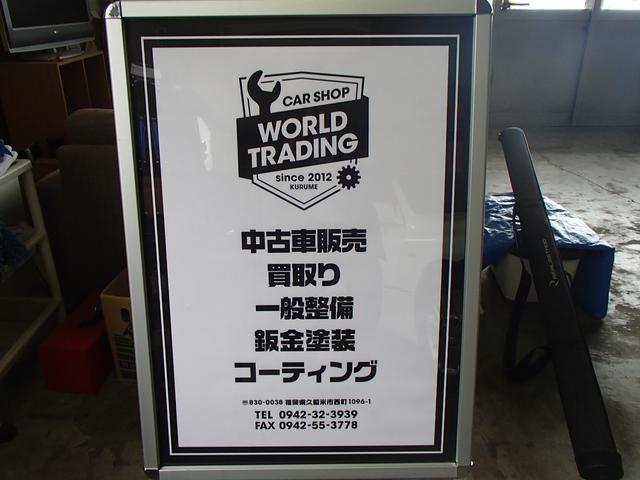 ワールドトレーディングへようこそ!お探しのその車!当社で探してみませんか?お気軽にお問い合わせ下さい