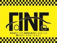株式会社 FINE