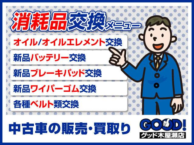 グッド木屋瀬店(5枚目)