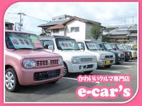 e-car's イーカーズ