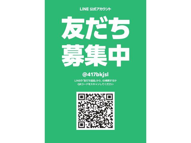 東西産業(株) オートパーク佐賀店(2枚目)