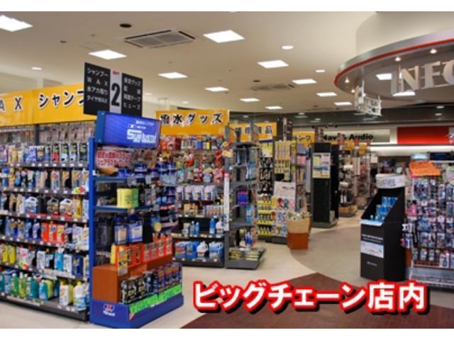 【ビッグチェーン】グループ内のカー用品店でナビ・オーディオ、携帯充電器等を多数取り揃えています。