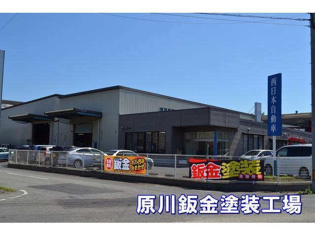 【原川鈑金塗装工場】キズやへコミの修理もお任せ下さい。事故修理も熟練の技術者がしっかり対応します。