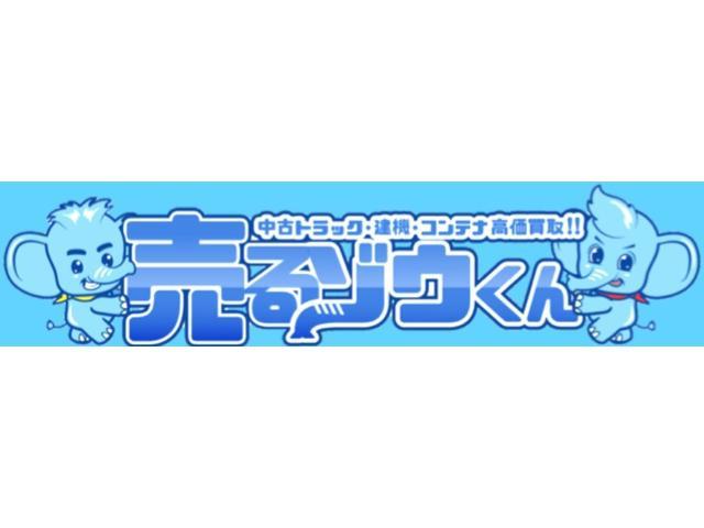 株式会社NANSHOトレーディング(4枚目)