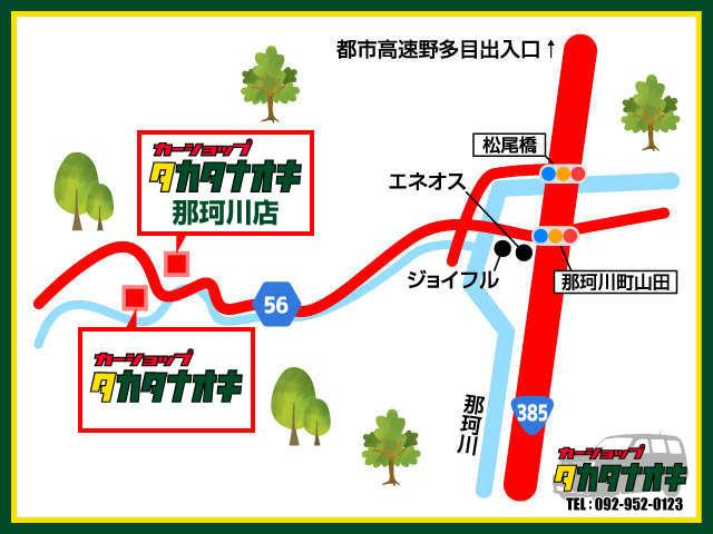 TKT株式会社 カーショップ タカタナオキ(1枚目)