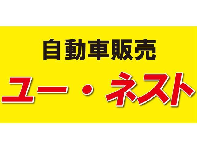 オートショップ ユー・ネスト(1枚目)