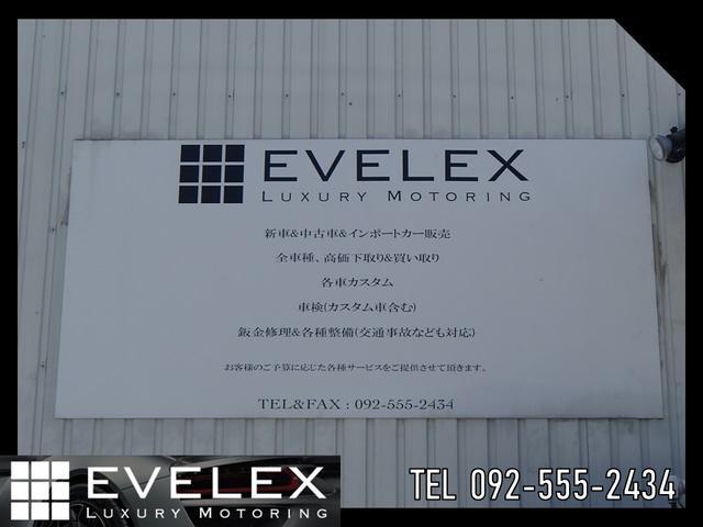 株式会社EVELEX エベレックス(1枚目)
