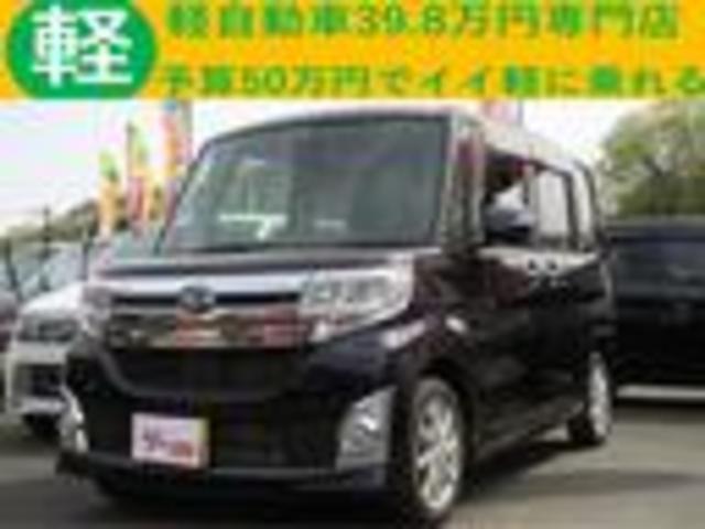 軽自動車39.8万円専門店 オート住友自動車(1枚目)