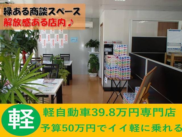 軽自動車39.8万円専門店 オート住友自動車(4枚目)
