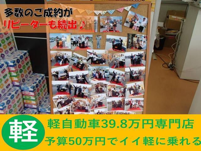 軽自動車39.8万円専門店 オート住友自動車(5枚目)