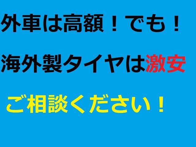 有限会社 ペガサス(4枚目)