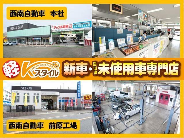 西南自動車本社・前原工場です!!アフターサービスお任せ下さい!!