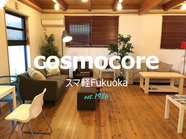 スマ軽Fukuoka 株式会社コスモコア(2枚目)