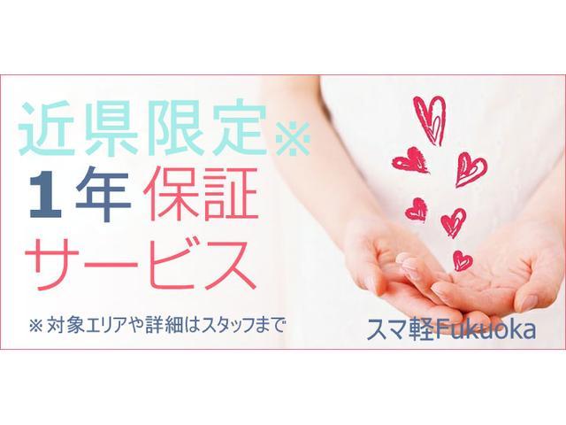 スマ軽Fukuoka 株式会社コスモコア(4枚目)