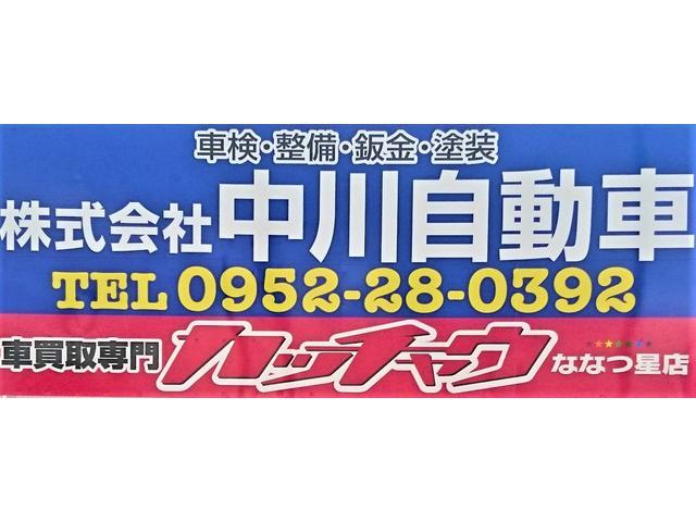 ㈱ローリングキッズ カッチャウ本店(5枚目)
