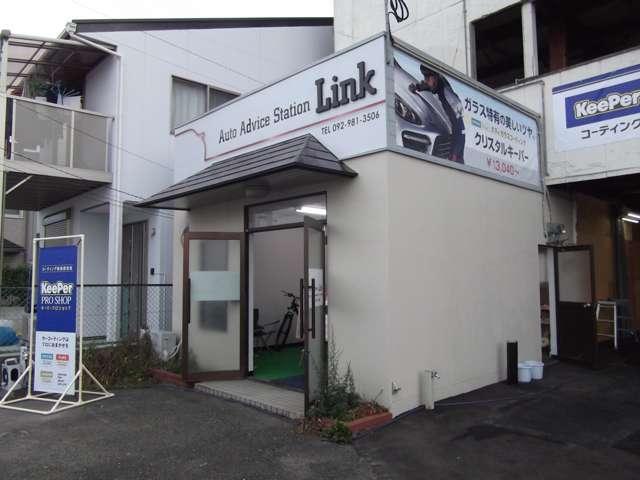 オートアドバイスステーションLink リンク(2枚目)