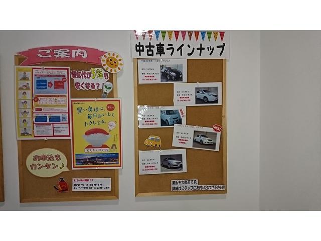 中古車販売もお任せ下さい!満足のいくお車探しのお手伝いをさせて頂きます!