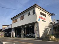 高田自動車