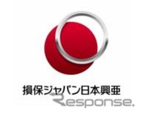 損保ジャパンの代理店です♪保険の事でご不明な場合はお伝えください♪
