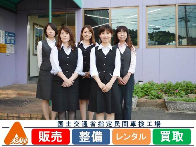 朝日 自動車 福岡