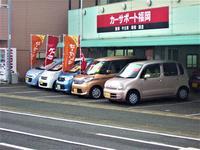 カーサポート福岡