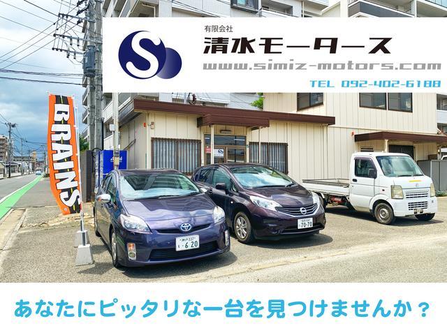 有限会社 清水モータース(1枚目)