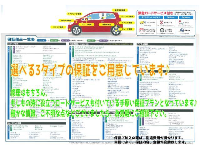 有限会社 清水モータース(6枚目)