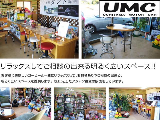 株式会社 UMC 内山自動車(1枚目)