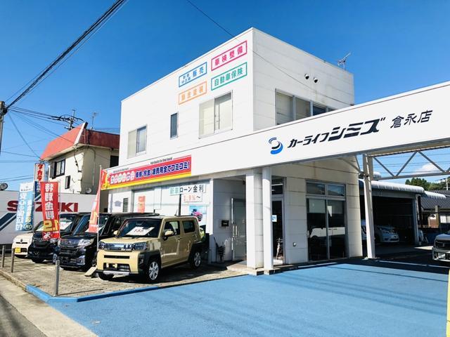 (有)カーライフシミズ 倉永店
