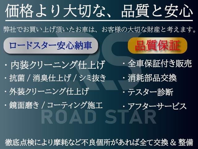 株式会社ロードスター(3枚目)