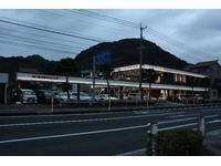 株式会社 長崎車輌センター TAX長崎 TAXDOME店