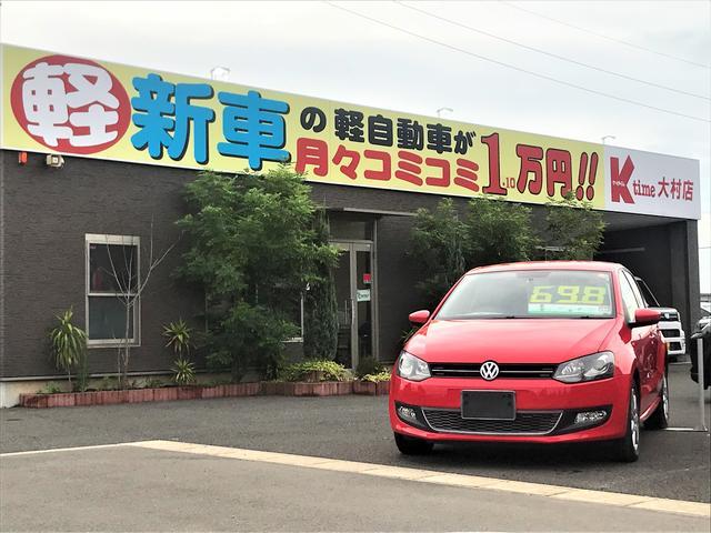 [長崎県]有限会社 竹内モータース 軽39.8万円専門店Ktime