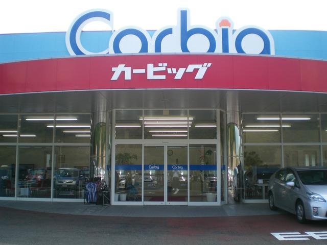 株式会社 エイコー商事 GC相浦 カービック店(1枚目)