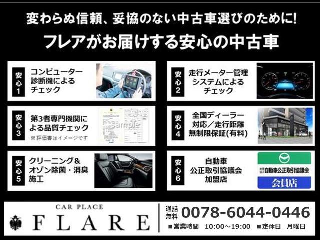 株式会社FLARE(0枚目)