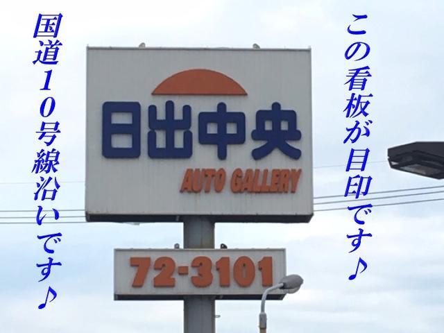 有限会社 日出中央自動車(1枚目)