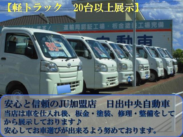 有限会社 日出中央自動車(3枚目)