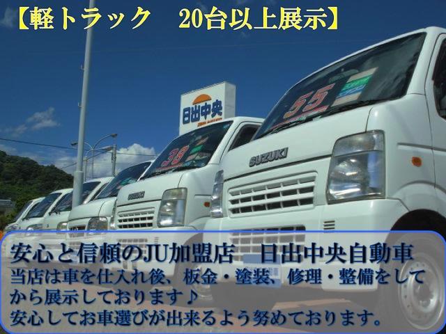 有限会社 日出中央自動車(4枚目)