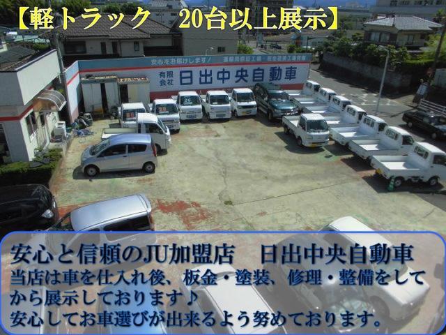 有限会社 日出中央自動車(6枚目)